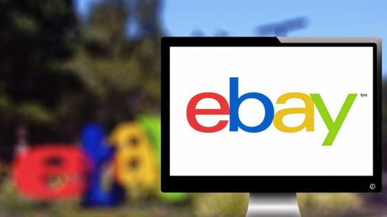 ebayer storage wigan